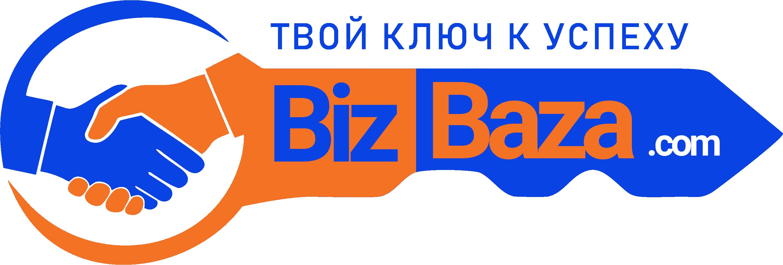 БизБаза - доска объявлений