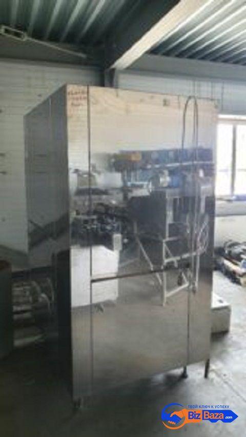 Продается  Стерилизатор паровой ГПС-560-1 (автоклав)