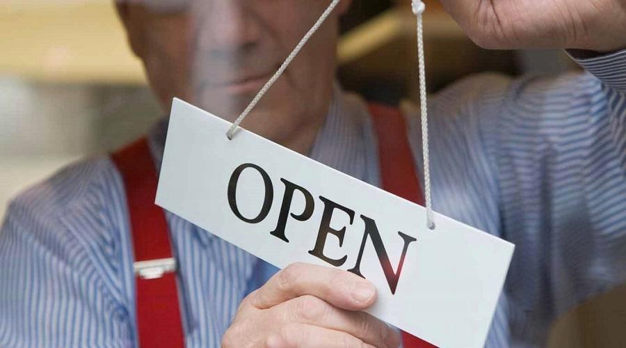Открытие своего бизнеса